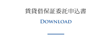 application-form_01.jpg