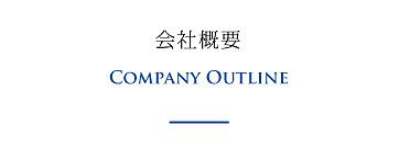 company-02.jpg