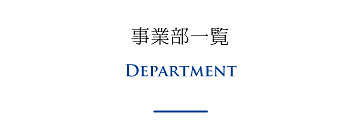 department-01.jpg