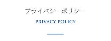 privacy-policy-01.jpg